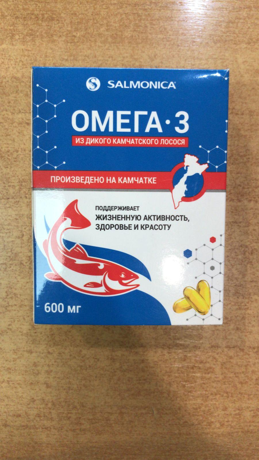ОМЕГА-3  блистер 600мг