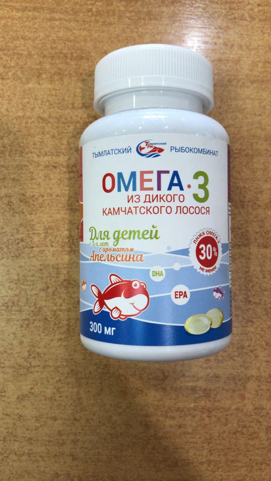 ОМЕГА-3  для детей с ароматом апельсина 300мг банка